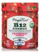 B12 Cranberry Gummies