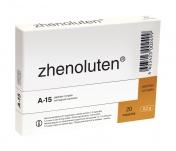 Zhenoluten - Ovary Extract
